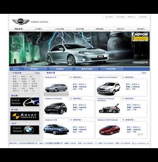 首页 企业网站模板 收费模板 仓储,物流,汽车      由模板库设计开发