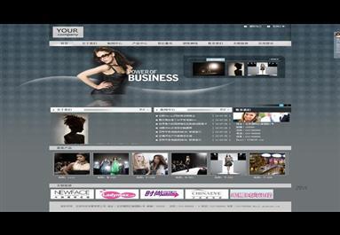 女装服饰展销会策划公司网站模板