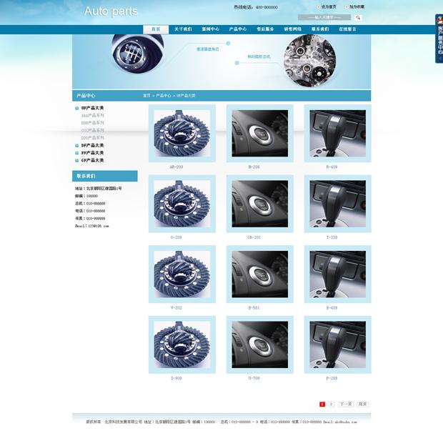 该款网站也适和机械,数码,音响类网站,设计师可以全程为您换上更