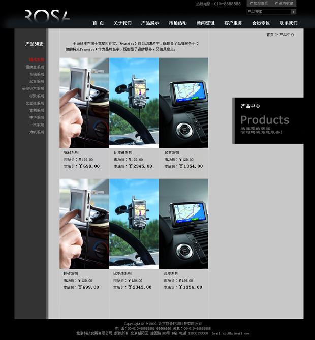 首页 企业网站模板 收费模板 仓储,物流,汽车