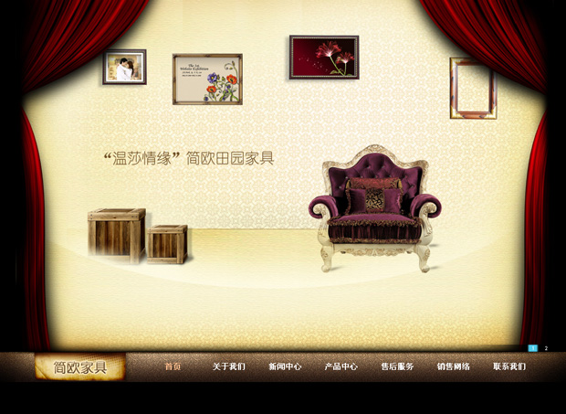 欧式家具网站模板-powered