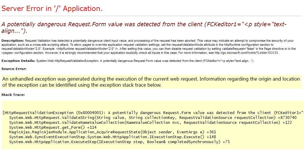 A potentially dangerous Request.Form value was detected from the client错误图