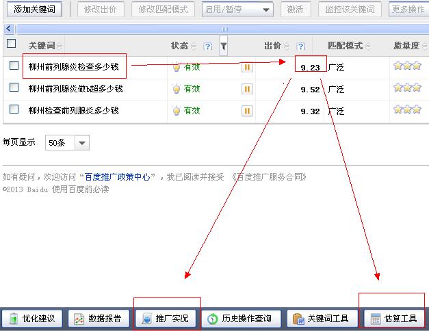 百度推广图标功能网站头像可以突出显示你的网站,从而在搜索结果中